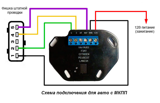 Click image for larger version  Name:New-SensorMkpp.jpg Views:7 Size:39.5 KB ID:190645